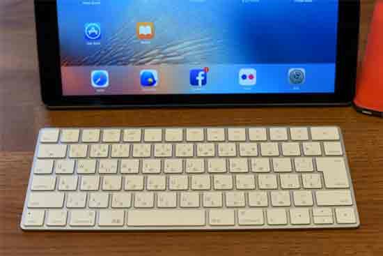 Great things in iPad Pro magic keyboard
